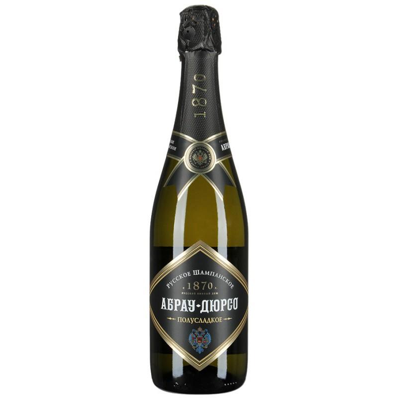 Шампанское абрау дюрсо картинка